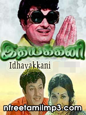 Mgr Old Songs Digital Music Download
