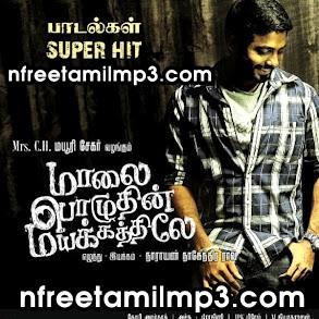 Oh baby girl tamil video song free download lastsitehacks's blog.