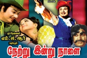 Aayirathil Oruvan Mp3 Song download from Iruvar Download ...