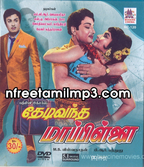 Ai tamil movie songs mp3 free download / Sinopsis film