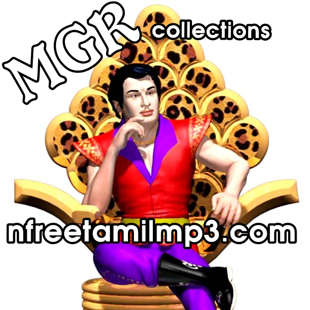 Tamil New Love Songs Download Tamil New Love Songs (149 Tamil Songs) songs,