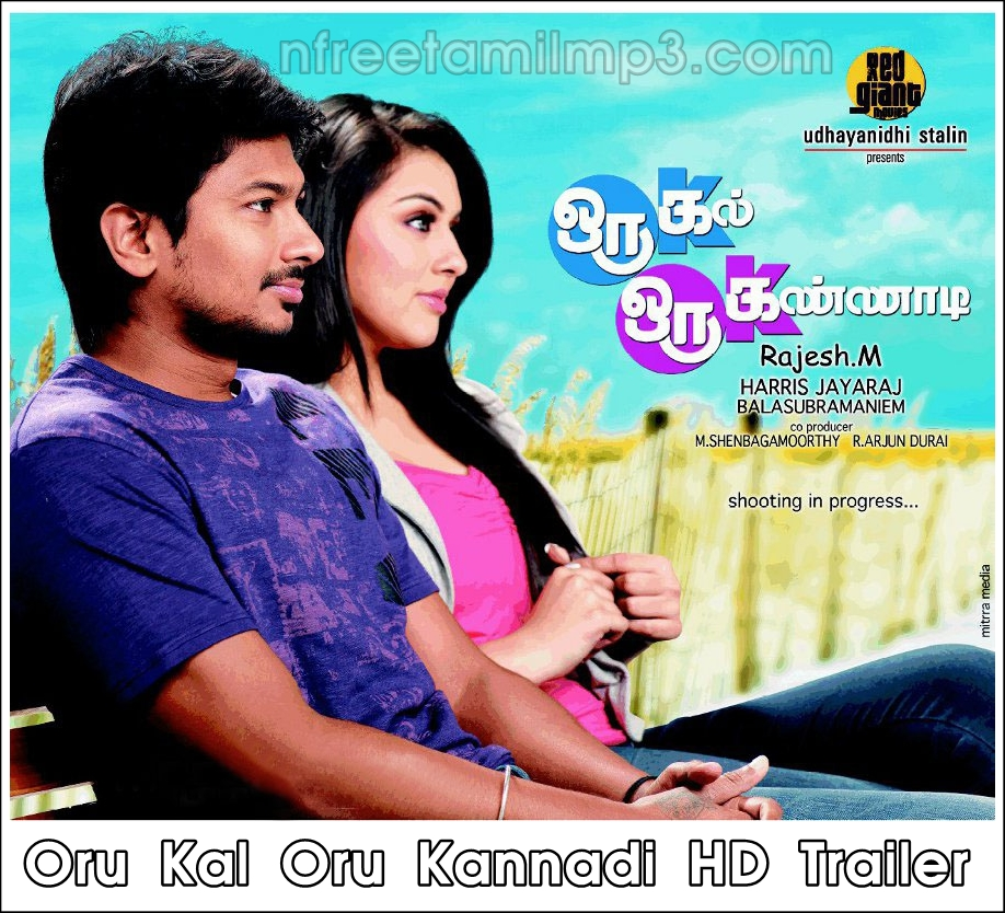 Tamil Movie Mp Video Songs Free Download